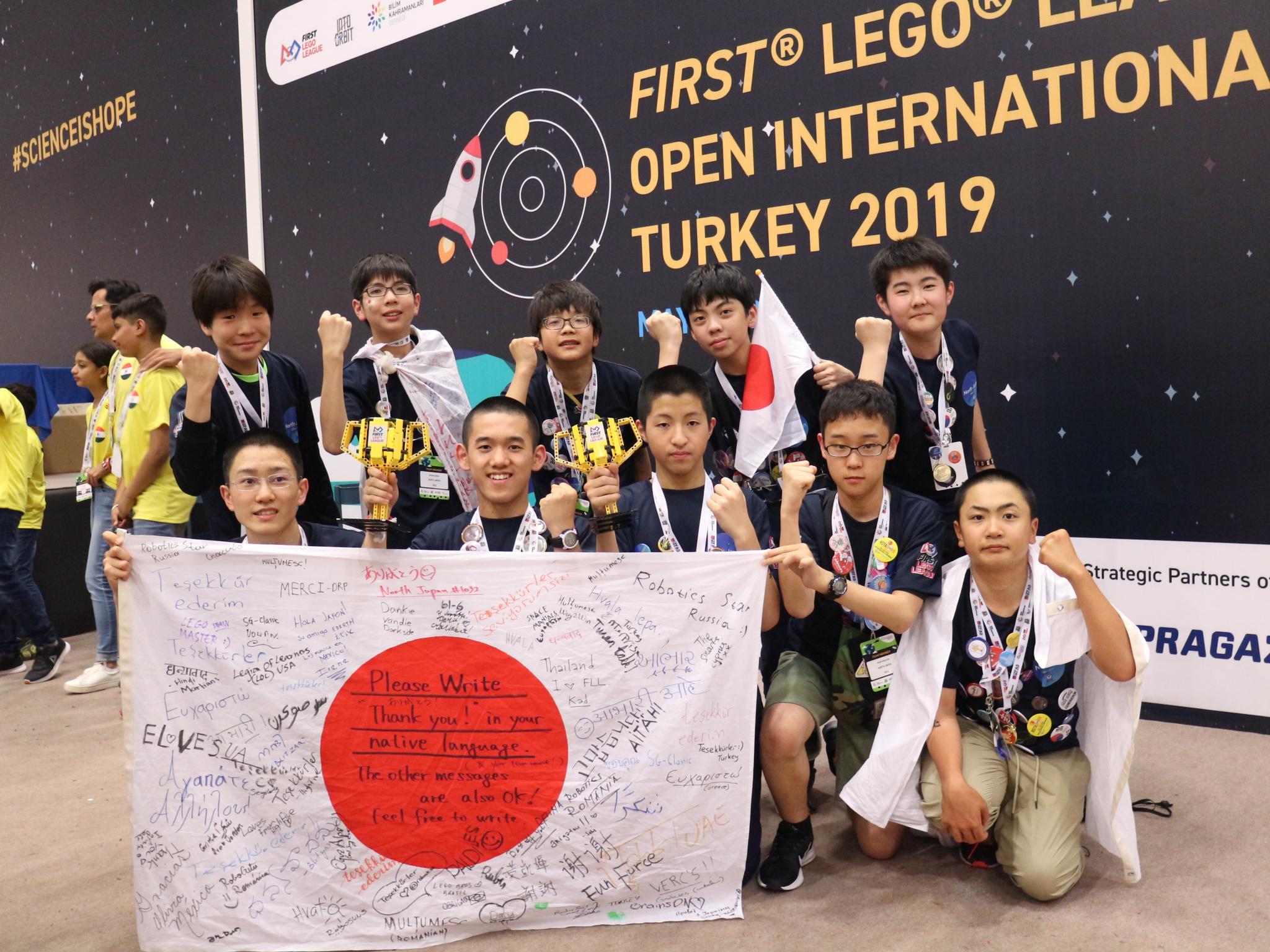 North JapanがFLL世界大会でプレゼン1位に!